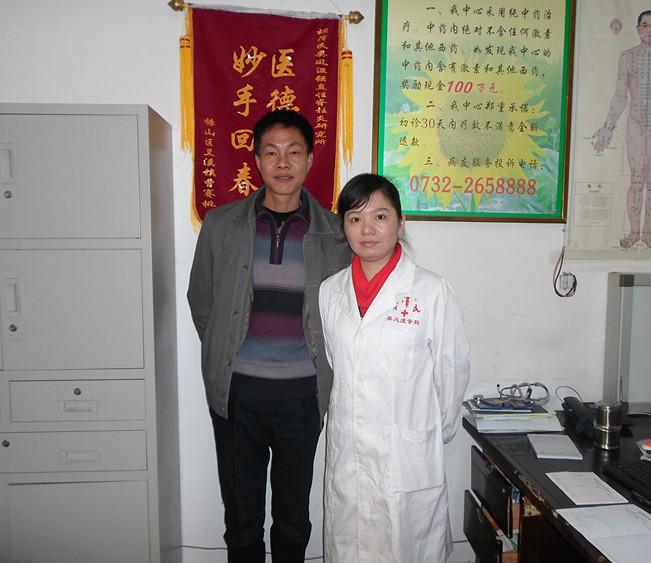 胡泽民中医类风湿医院-专业治疗类风湿、强直脊柱炎
